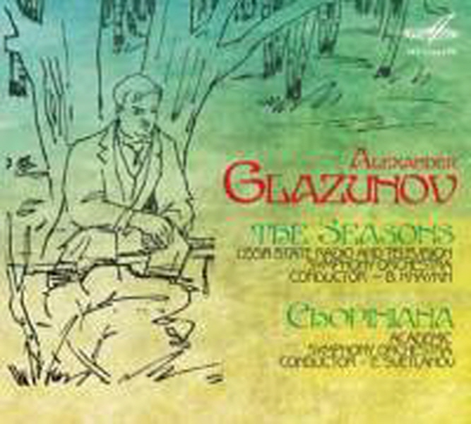�۶��ֳ���: ��� & ���ǴϾƳ� (Glazunov: The Seasons, Op. 67 & Chopiniana, Op. 46)