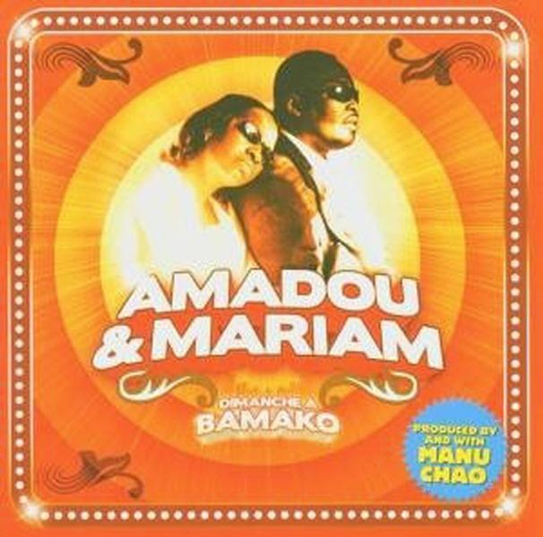 Amadou & Mariam - album