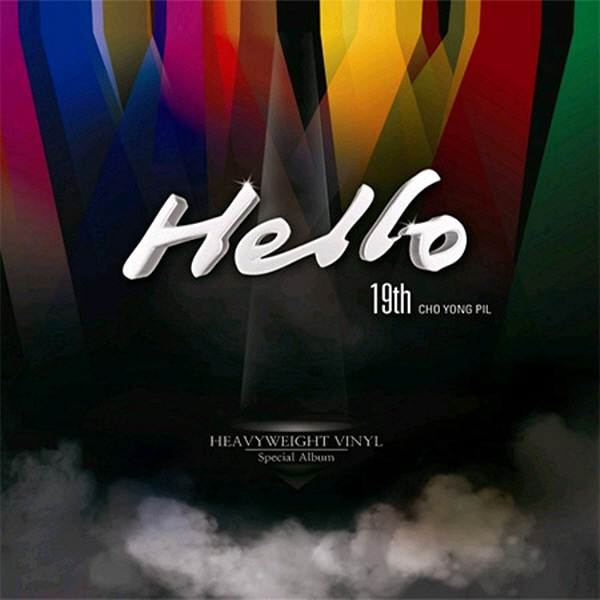 19�� Hello (180g Heavyweight Vinyl LP)